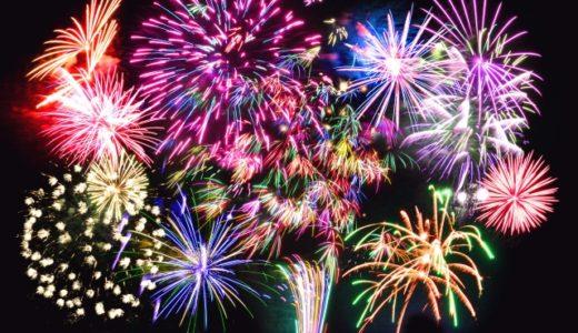 横浜開港祭の花火を見るならここ!楽しみ方を浜っ子が教えちゃいます。