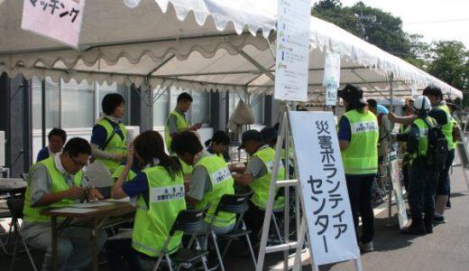 災害ボランティア活動に参加するときに知っておきたい大切なこと